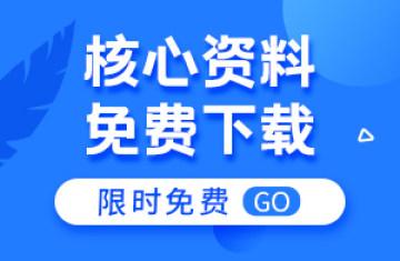 安徽二级建造师注册管理系统图片