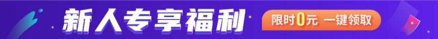 甘肃临夏经济师网校培训班价格?表图片