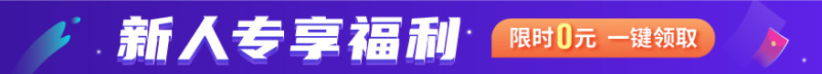 重庆二级建造师报考资格图片