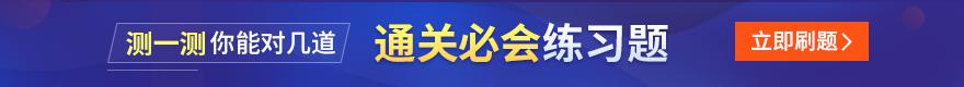河南监理工程师考试入口_河南监理工程师_河南监理工程师报考条件
