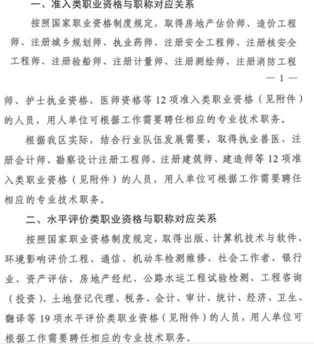 广西文件2.jpg