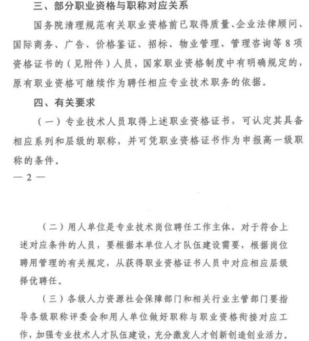 广西文件3.jpg