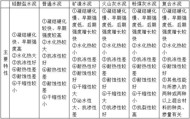 }[J8A]7Y6[JO)]Y`}%APR4B.png