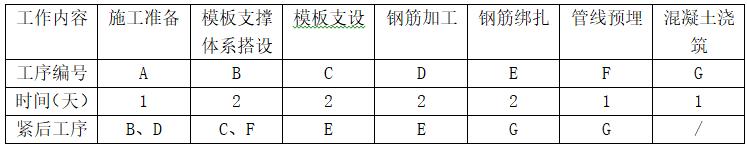 U{EL%XWPAR`F8OSFZM[)M(8.png