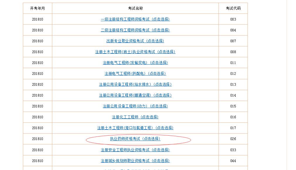 MC$`Q97BW1C(GPH]ZP~IANG.png