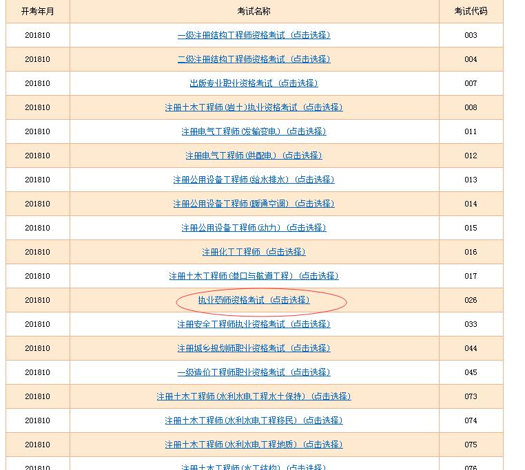 D6CT324_NCS[{~PA1%B~}I4.png