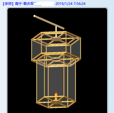 微信图片_20190124155348_meitu_2.jpg